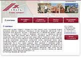 "Сайт компании ""Самара"""
