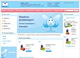 """Интернет-магазин """"Миренок"""""""