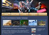 Сайт сети кинотеатров 5D