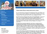 Сайт Православного центра глухих «Спас»