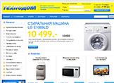 """Интернет-магазин бытовой и компьютерной техники """"Технодом"""""""