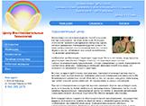 Сайт Центра Восстановительных Технологий