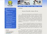 "Сайт компании ""Регион-800"""
