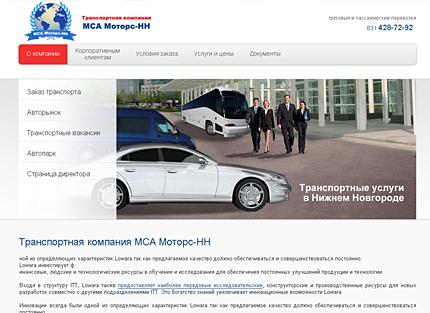 "Сайт компании ""МСА Моторс-НН"""