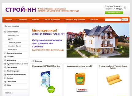 """Интернет-магазин """"Строй-НН"""""""