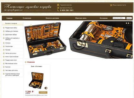 Сайт интернет-магазина подарков «Настоящие мужские подарки»