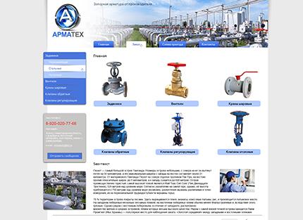 Сайт компании Арматех