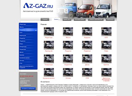 """Сайт компании """"Автодеталь52"""""""