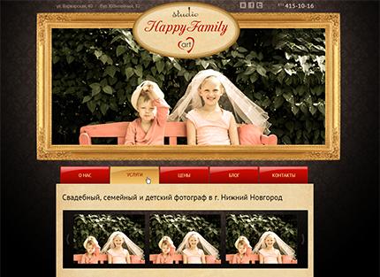 Сайт семейной мастерской HAPPY FAMILY ART