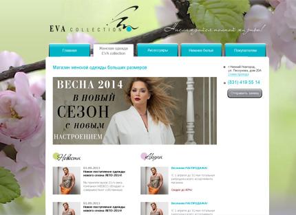 """Сайт магазина женской одежды """"EVA collection"""""""