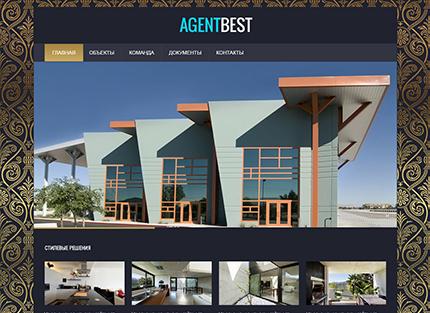 Сайт агентства недвижимости «BEST»