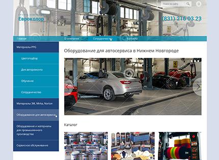 Сайт группы компаний «Евроколор»