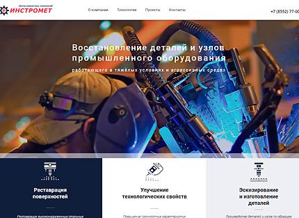 """Сайт компании """"Инстромет"""""""
