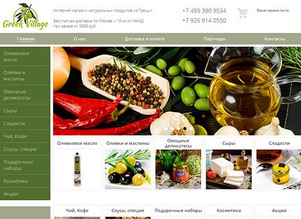 Интернет-магазин продуктов из Греции