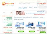 Интернет-магазин Альфа-линза