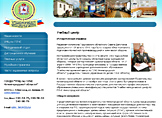 Учебно-методический центр по ГОЧС Нижегородской области