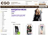 Интернет-магазин ЭГО-НН